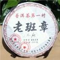 Lao Ban Zhang Ripe Puer Tea