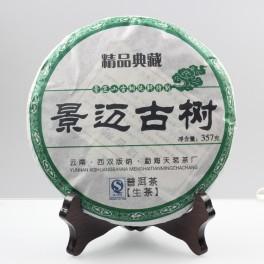 Jing Mai