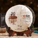 Hong Wen edge Zen