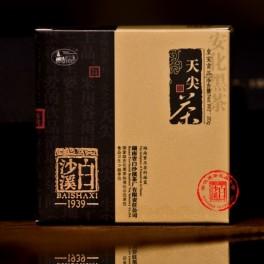 Juodoji Baišasi Hunan arbata