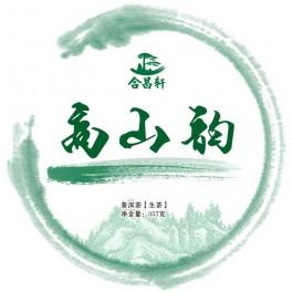Yun-Chang Xuan