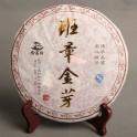 Ban Zhang Jin